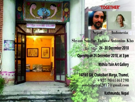 s-Together-Exhibition-Antonius-Kho---Sundar-Yadav-24-30-Dec-Nepal