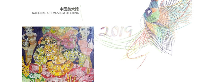 8th Beijing International Art Biennale, China 2019